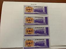 Buy China lot of 4 Coupon for food or fuel 1unit 1981