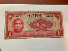 Buy China 10 yuan circulated banknote 1940
