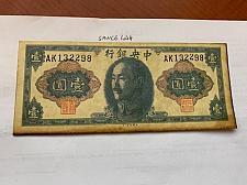 Buy China 1 yuan copy circulated banknote 1945