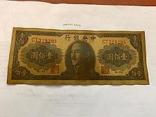 Buy China 100 yuan copy circulated banknote 1945
