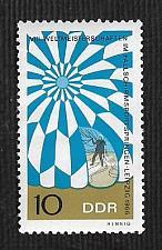 Buy German DDR MNH Scott #845 Catalog Value $.25