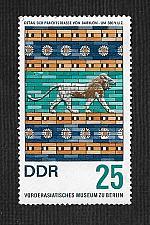 Buy German DDR MNH Scott #875 Catalog Value $.25