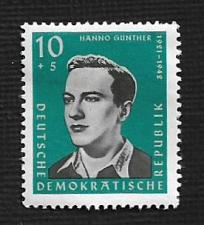 Buy German DDR MNH Scott #B72 Catalog Value $.25