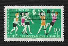 Buy German DDR MNH Scott #B76 Catalog Value $.25