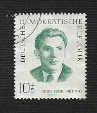 Buy German DDR Used Scott #B85 Catalog Value $.25