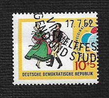 Buy German DDR Used Scott #B90 Catalog Value $.25