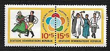 Buy German DDR MNH Scott #B91a Catalog Value $1.00