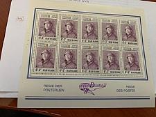 Buy Belgium Belgica72 m/s mnh 1972 #5 stamps