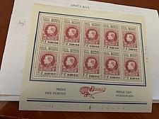 Buy Belgium Belgica72 m/s mnh 1972 #6 stamps