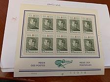 Buy Belgium Belgica72 m/s mnh 1972 #8 stamps