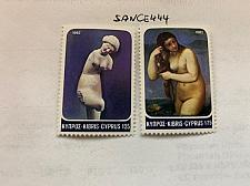 Buy Cyprus Aphrodite 1982 mnh stamps