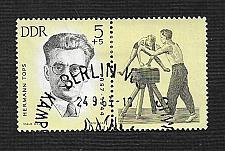 Buy German DDR Used Scott #B106 Catalog Value $.25