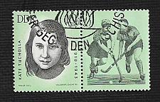 Buy German DDR Used Scott #B107 Catalog Value $.25