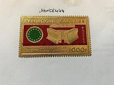 Buy Republic Togolaise OCAMM 1v. gold mnh 1972 stamps