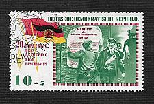 Buy German DDR Used Scott #B128 Catalog Value $.25