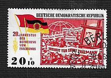 Buy German DDR Used Scott #B130 Catalog Value $.25