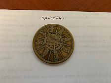 Buy China old copper Chinese circulated coin