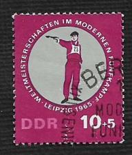 Buy German DDR Used Scott #B136 Catalog Value $.25