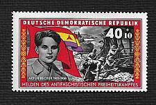 Buy German DDR MNH Scott #B140 Catalog Value $1.25