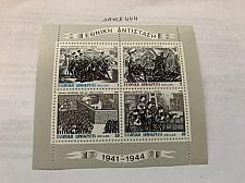 Buy Greece National resistance s/s 1982 mnh stamps