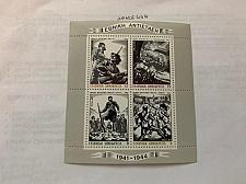 Buy Greece National resistance s/s 1982 mnh stamps #2