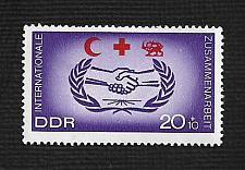 Buy German DDR MNH Scott #B142 Catalog Value $.35