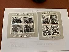 Buy Greece National resistance s/s 1982 mnh set stamps