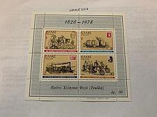Buy Greece Postal Service 1978 s/s mnh