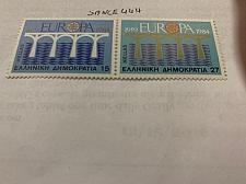 Buy Greece Europa 1984 mnh stamps