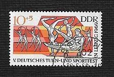 Buy German DDR Used Scott #B152 Catalog Value $.25