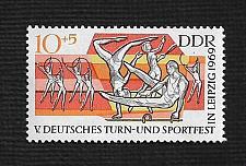 Buy German DDR MNH Scott #B152 Catalog Value $.25