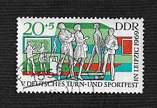 Buy German DDR Used Scott #B153 Catalog Value $.25