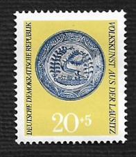 Buy German DDR MNH Scott #B155 Catalog Value $.30