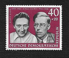 Buy German DDR MNH Scott #B83 Catalog Value $1.60