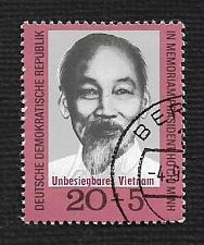 Buy German DDR Used Scott #B159 Catalog Value $.25