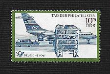 Buy German DDR MNH Scott #B162 Catalog Value $.25