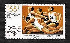 Buy German DDR MNH Scott #B190 Catalog Value $.25