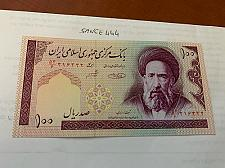 Buy Middle East 100 rials uncirc. banknote 1985