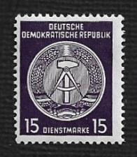 Buy German DDR MNH Scott #O21 Catalog Value $2.50