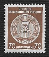 Buy German DDR MNH Scott #O27 Catalog Value $2.00