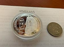 Buy Egypt Tutankhamun silverade coin