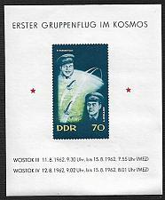 Buy Germany DDR MNH Scott #630 Catalog Value $2.75