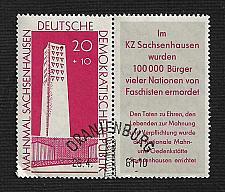 Buy German DDR Used Scott #B70L Catalog Value $.40