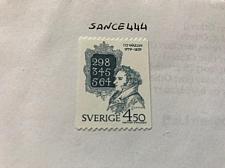 Buy Sweden J. O. Wallin minister mnh 1979 stamps