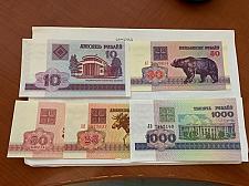 Buy Belarus set of 5 uncirc. banknotes 2000