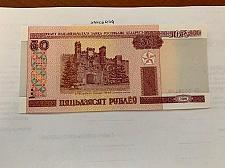 Buy Belarus uncirculated 50 rubles banknote 2000