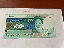 Buy Middle East 10000 rials uncirc. banknote 2013