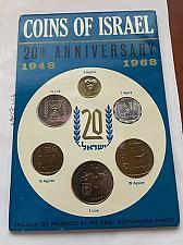 Buy Israel 20th Anniversary uncirc. coins 1948 1968