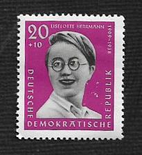 Buy German DDR MNH Scott #B81 Catalog Value $.25