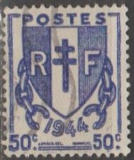 Buy [FR0527] France Sc. no. 527 (1945-1947) Used